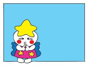 いじけるキララちゃん.jpg