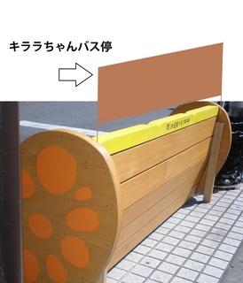 バス保存会 011.jpg
