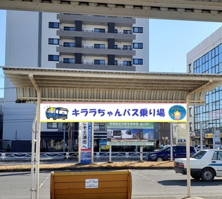 バス停看板イメージ.jpg