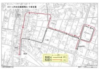 Aコース路線変更案最終.jpg